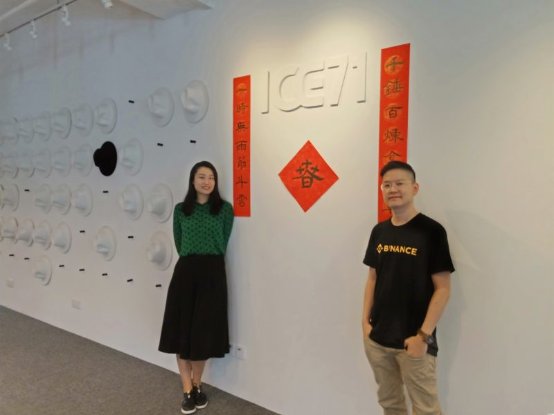 Enterprise Feature – ICE71's Claire Li & Melvin Tan